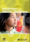 PORTADA-DECLARACION-DERECHO-AL-DESARROLLO